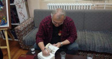 Александар Тешић